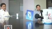 马云:投资千亿元建设国家智能物流骨干网