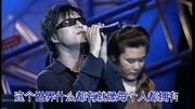 """汪峰 - 在雨中 2014北京鳥巢""""風暴來臨""""演唱會現場"""