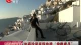 電影版《北京愛情故事》曝劇照 劉嘉玲梁家輝偷歡