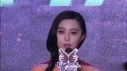 范冰冰帮baby挑钻戒 与李晨传婚讯甜笑泄爱意