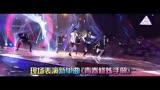 少年中国强TFBoys--青春修炼手册MV花絮-纪帆宣传