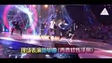 少年中国强TFBoys--青春修炼手册MV花絮_超清_2