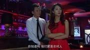 裸婚 02_(电视剧)高清