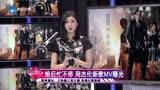 周杰倫新歌MV曝光 昆凌首曬同婆婆合影-20150204娛樂夢工廠-鳳凰視頻-最具媒體價值的綜合視頻門戶-鳳凰網