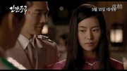 三分鐘看完韓國電影《人間中毒》,軍隊里畸形的愛戀