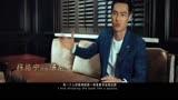 最新電影 《我是女王》紀錄片曝導演伊能靜心酸幕后