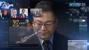 中央电视台 纪录频道 CCTV9 FLIP 台标诠释片