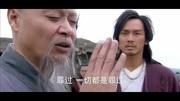 鐘漢良版新天龍八部之阿紫誘惑喬峰惹羞辱