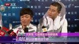 電影《不可思異》探班 王寶強受傷享受特殊照顧