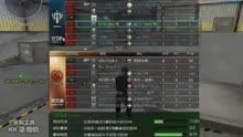 逆战好的仓库截�_逆战娱乐解说 仓库图打法 战术布置教学 手术.