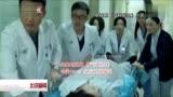 42集電視劇《產科醫生》今晚登陸北京衛視[北京新聞]-娛樂新聞視頻-搜狐視頻