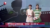 南航校花陳都靈 出演《左耳》完勝奶茶清純