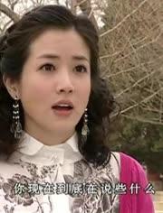 風吹云動星不動第10集 凄美愛情電視劇