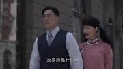 《大江東去》精彩片段