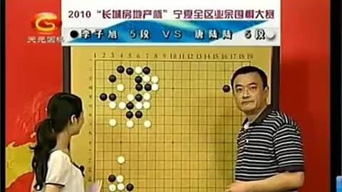 最爱语文视频围棋优秀课后反思图片