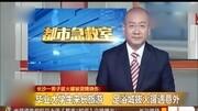 GNZ48杜秋霖爸爸被烧伤 筹到90.2万医疗费