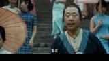 《道士下山》人物:王寶強、范偉、林志玲