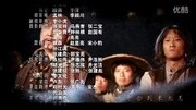 〖中國〗46集抗戰題材劇《大漠蒼狼》(第二部)41