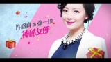 黃宗澤闞清子之奶爸當家(電視劇)第18集劇情