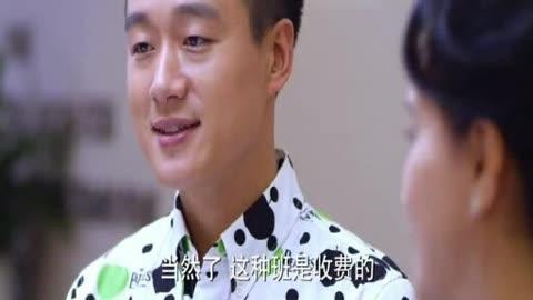 《我的宝贝》电视剧精彩剧集盘点|剧集介绍王凯跟胡歌演的电视剧图片