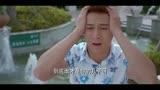 黃宗澤闞清子之奶爸當家(電視劇)第12集劇情