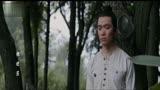 《道士下山》宣傳曲MV:娑婆世界