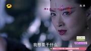 《花千骨》番外网剧9月15日首播 预告片首曝光