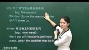 2014大學英語四級考試詞匯寶典 英語四級詞匯考點