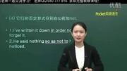 企業沙 沙化視頻/新年晚會臺詞 /新年晚會演講稿 /新年晚會方案 /