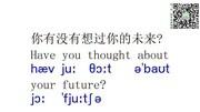 【陕西省首届微课大赛】There be 句型(小学英语通用,贺红)