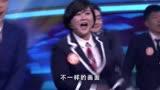 《喜劇班的春天》最終版MV