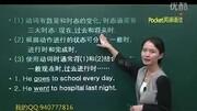 初一英语=初中英语短语与句型=八年级英语学习视频