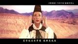 最新 《煎餅俠》同名主題曲MV 二手玫瑰版