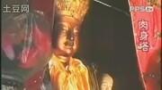 觀音菩薩說,五十六億七千萬年以后,彌勒佛會接管佛教!