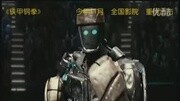 Gamelect S28 Real steel 铁甲钢拳2