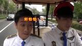 挑戰者聯盟第1期20150912吳亦凡陳漢典雨中浪漫載客