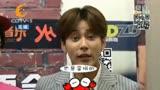 CDTV-5《娛情全接觸》(2015年9月18日)