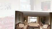 左右沙發真皮沙發電商爆款布藝家私顧家2821芝華仕沙發頭等艙視頻