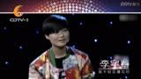 CDTV-5《娛情全接觸》(2015年9月23日)