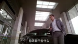 電視劇《愛情珠寶》首款預告片(高清版)