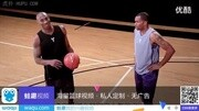 科比訓練的珍貴視頻,轉身后仰投籃美如畫!