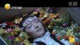 遼寧衛視 周末王剛講故事_20101008