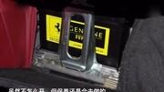 家家好车北京 二手 法拉利458 视频解