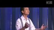 臺詞表演 話劇《日出》片段(09)胡珂瑜