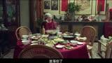 《過年好》曝暖心版預告 備好年貨 趙本山喊你回家過年