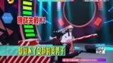快樂大本營 1月23日預告:周迅謝娜廚藝PK