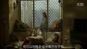 《風中的女王 第二季》01集預告片2(字幕版)