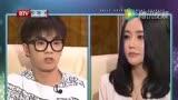 華晨宇:我就是我[每日文娛播報]