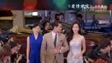 《愛情珠寶》宣傳片B(播出版)_MPEG