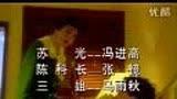 情滿珠江:《情滿珠江》片頭片尾